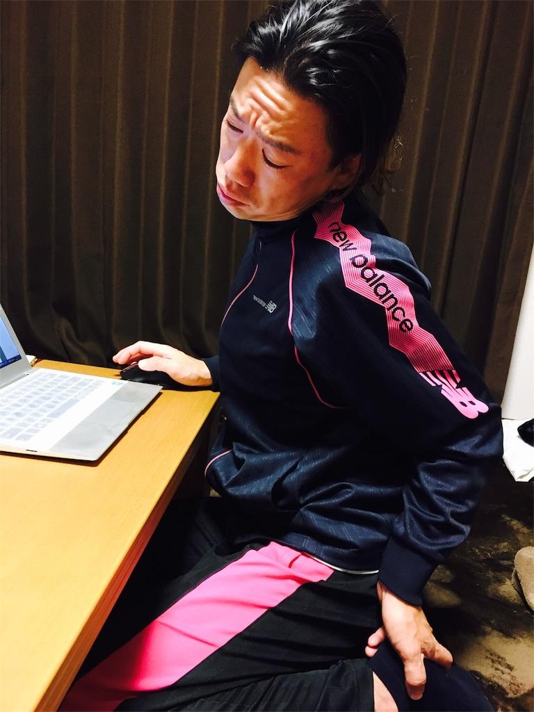 f:id:life-art-tsubasa:20161112233251j:plain