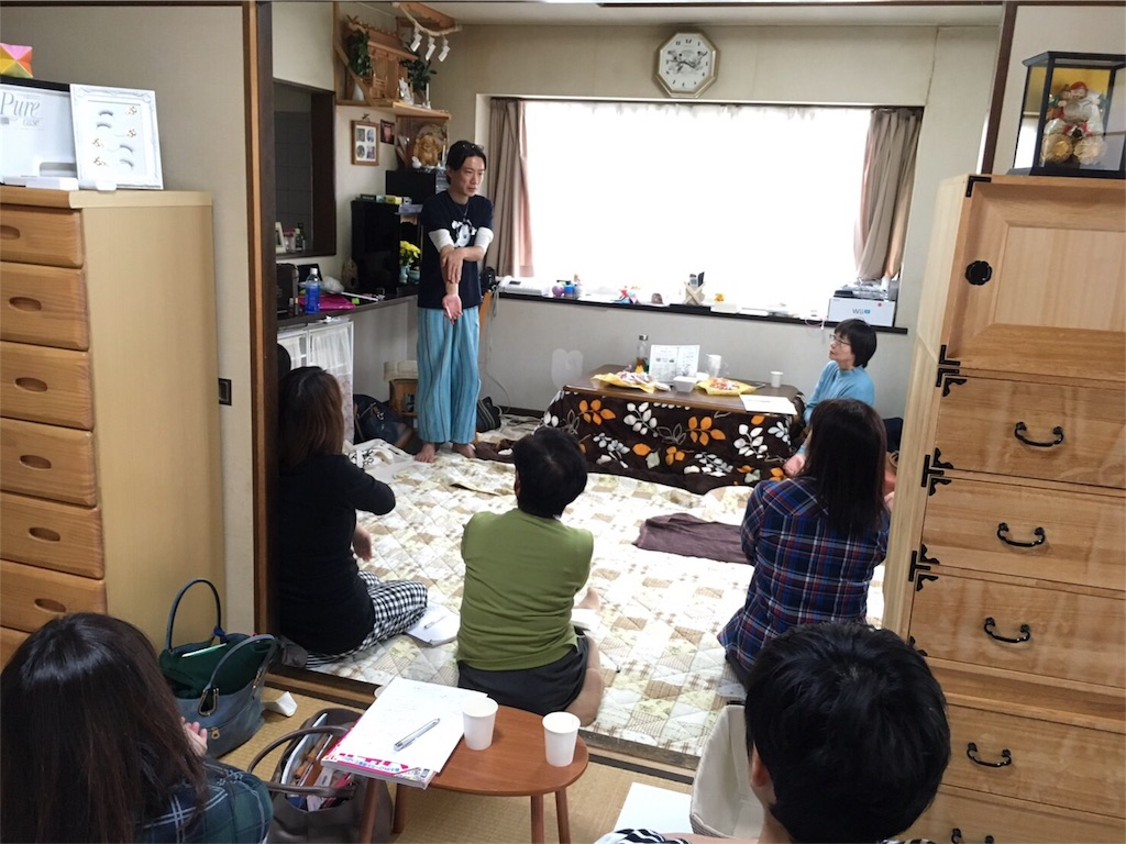 f:id:life-art-tsubasa:20161124082846j:plain