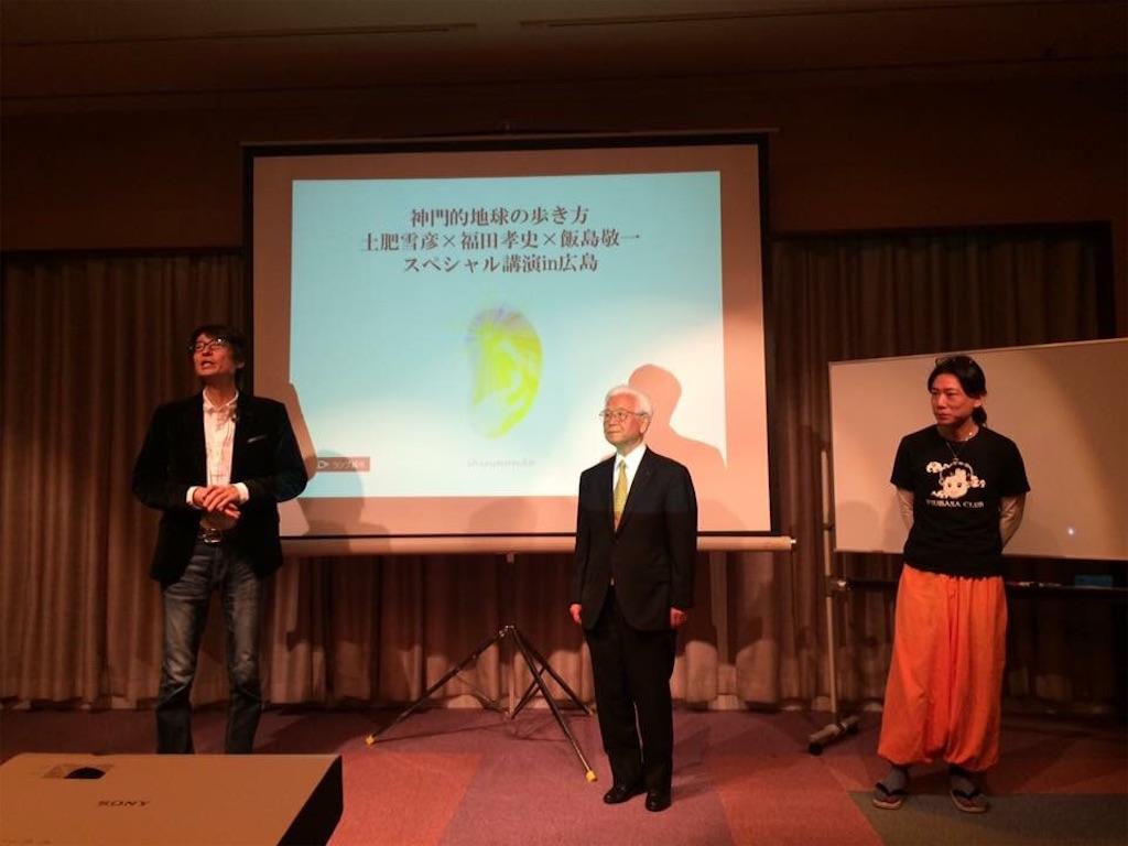 f:id:life-art-tsubasa:20161206010807j:plain