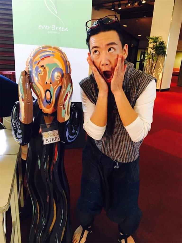 f:id:life-art-tsubasa:20161211021644j:plain