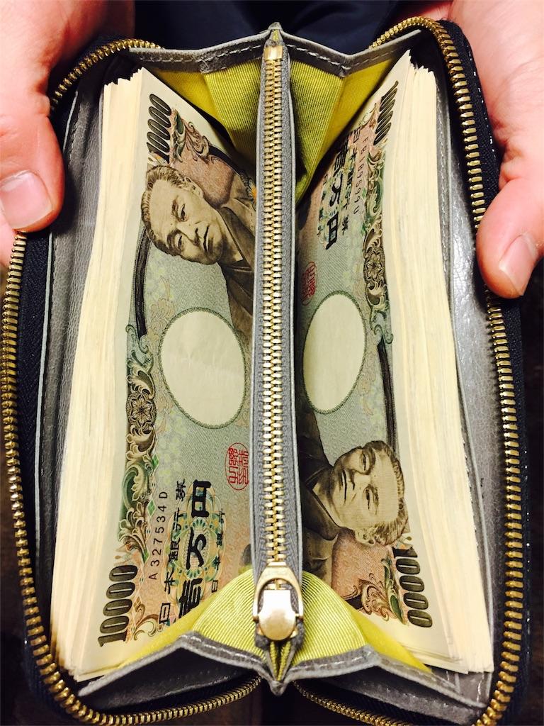 f:id:life-art-tsubasa:20161230092711j:image