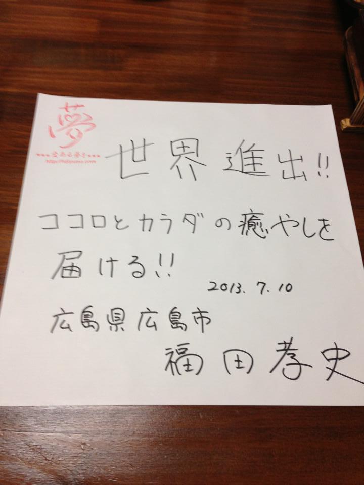 f:id:life-art-tsubasa:20161230095356j:plain