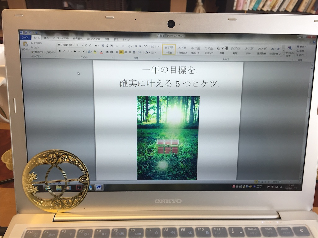 f:id:life-art-tsubasa:20170122094703j:plain