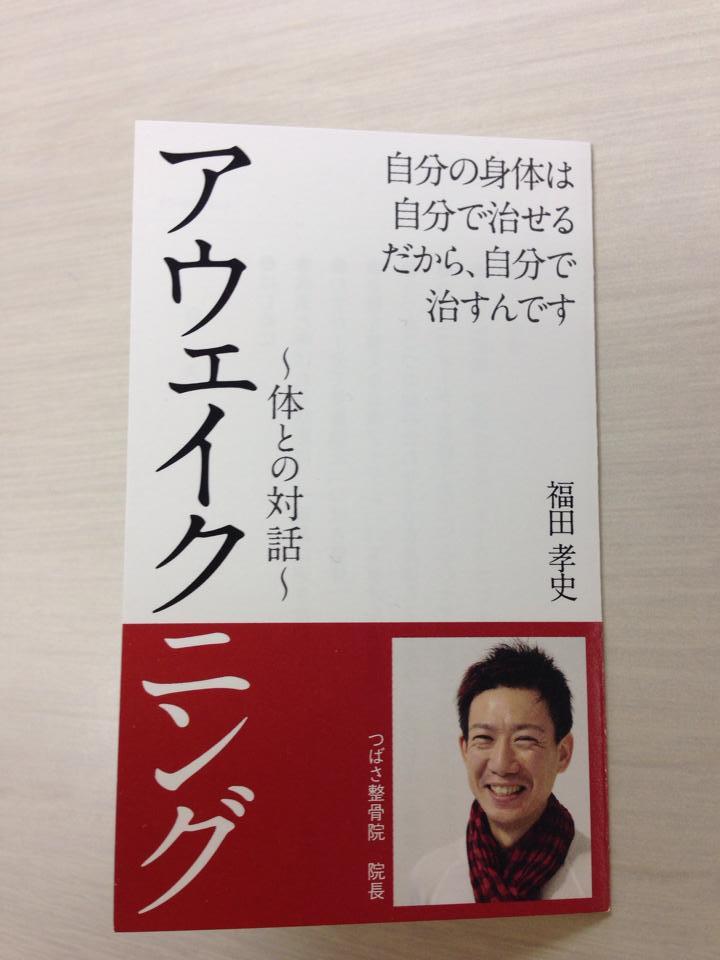 f:id:life-art-tsubasa:20170303152811j:plain