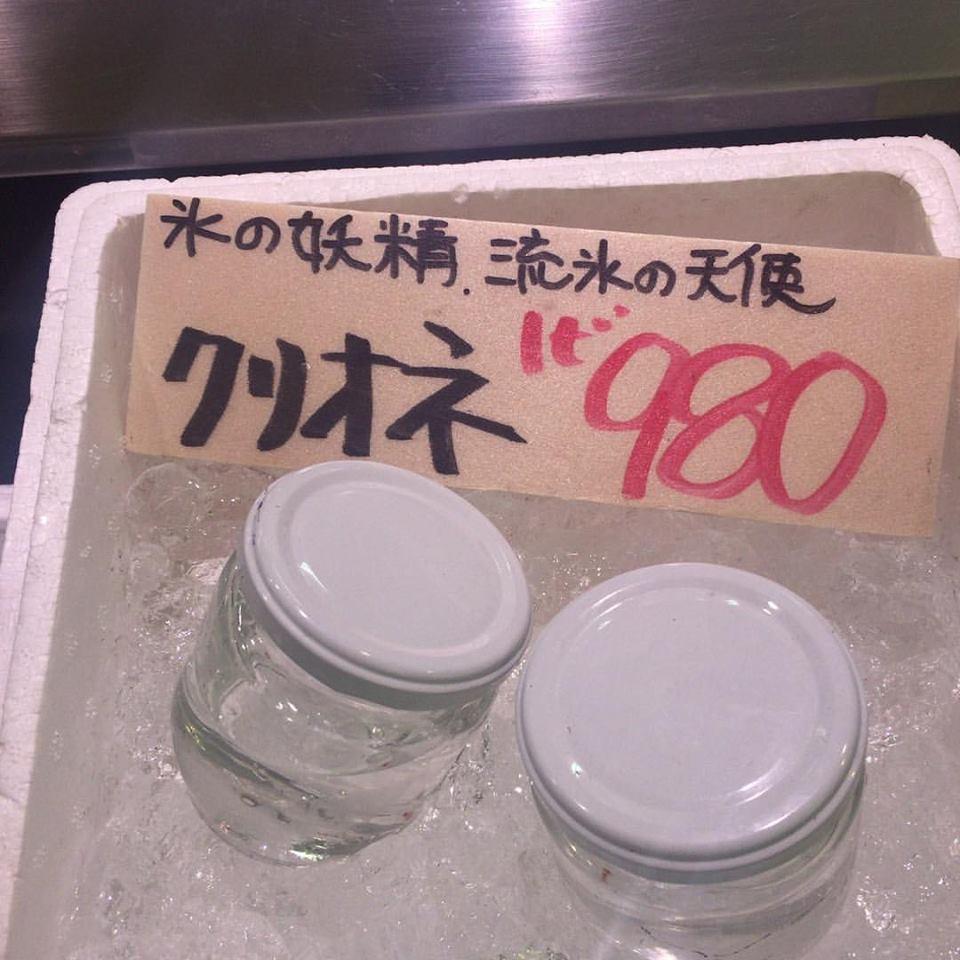 f:id:life-art-tsubasa:20170306135038j:plain