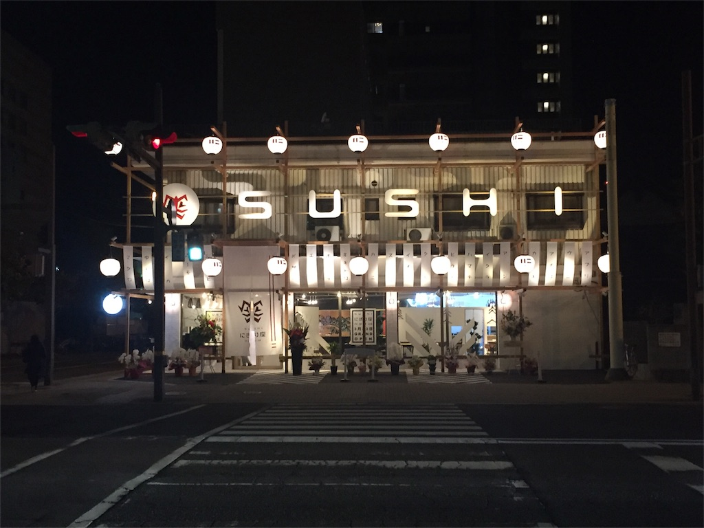 f:id:life-art-tsubasa:20170325091219j:plain
