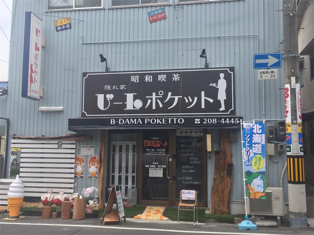 f:id:life-art-tsubasa:20170503145049j:image