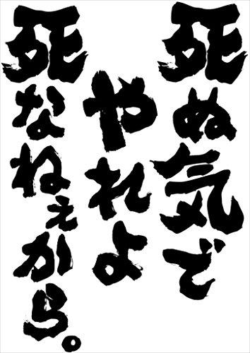 f:id:life-art-tsubasa:20170529095526j:plain