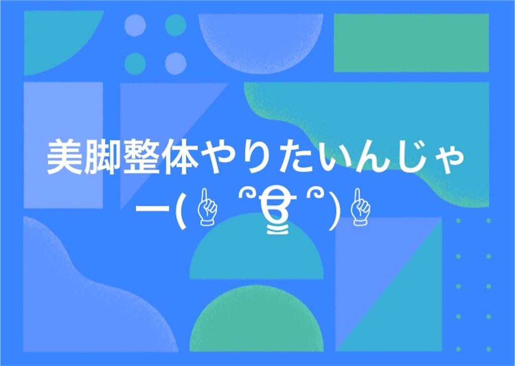 f:id:life-art-tsubasa:20170531143648j:image