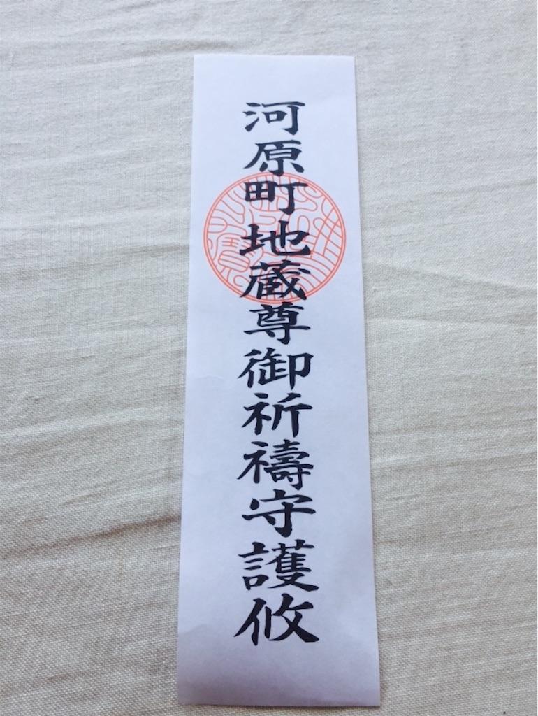 f:id:life-art-tsubasa:20170806084405j:image