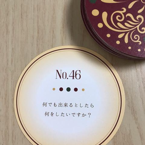f:id:life-art-tsubasa:20170822195851j:plain