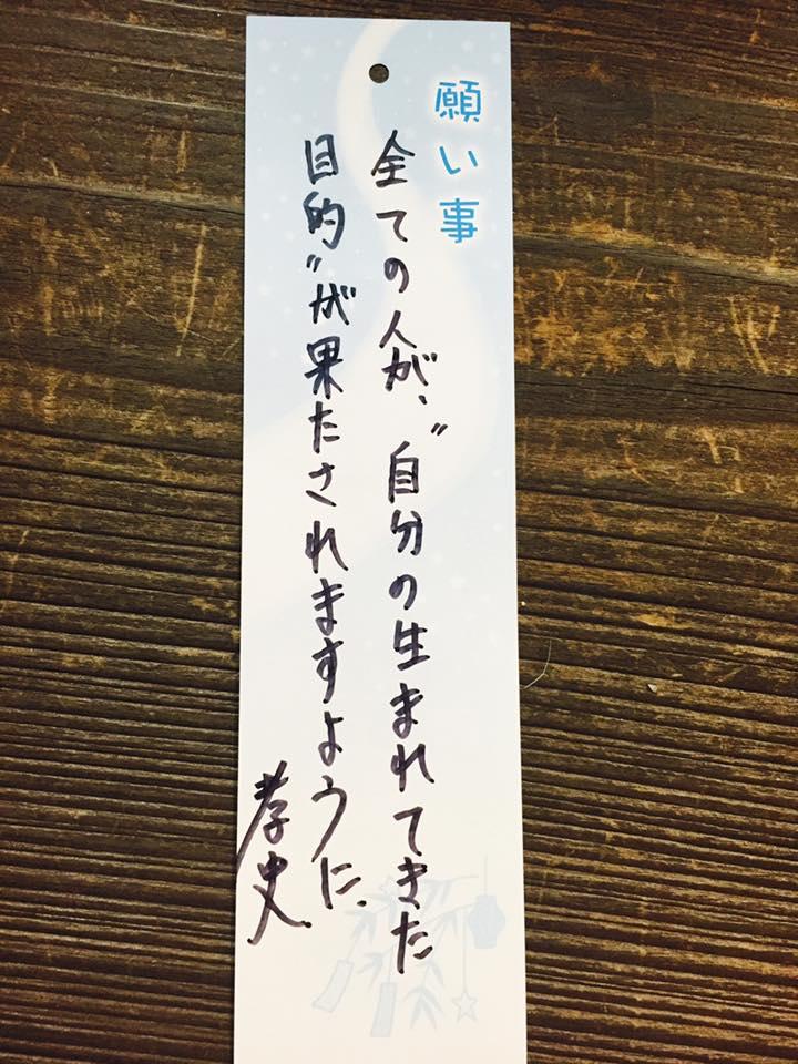 f:id:life-art-tsubasa:20170911202455j:plain