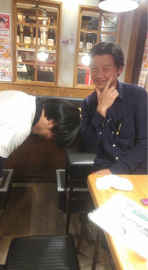 f:id:life-art-tsubasa:20170918174309j:plain