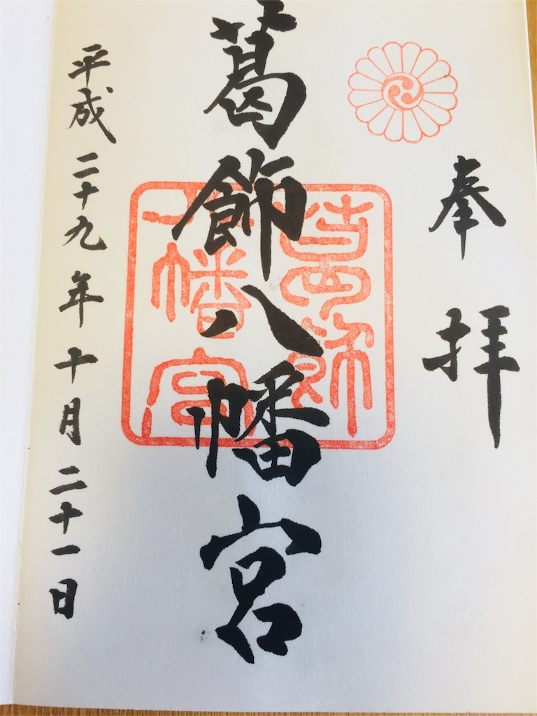 f:id:life-art-tsubasa:20171025172158j:image