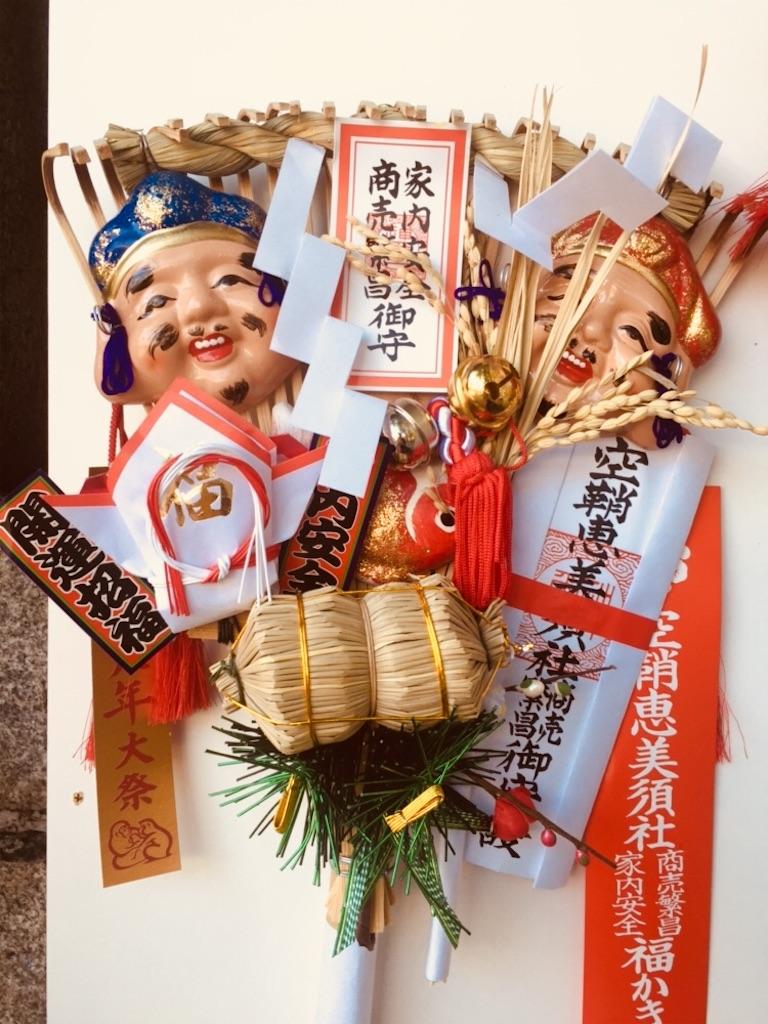f:id:life-art-tsubasa:20171101125924j:plain