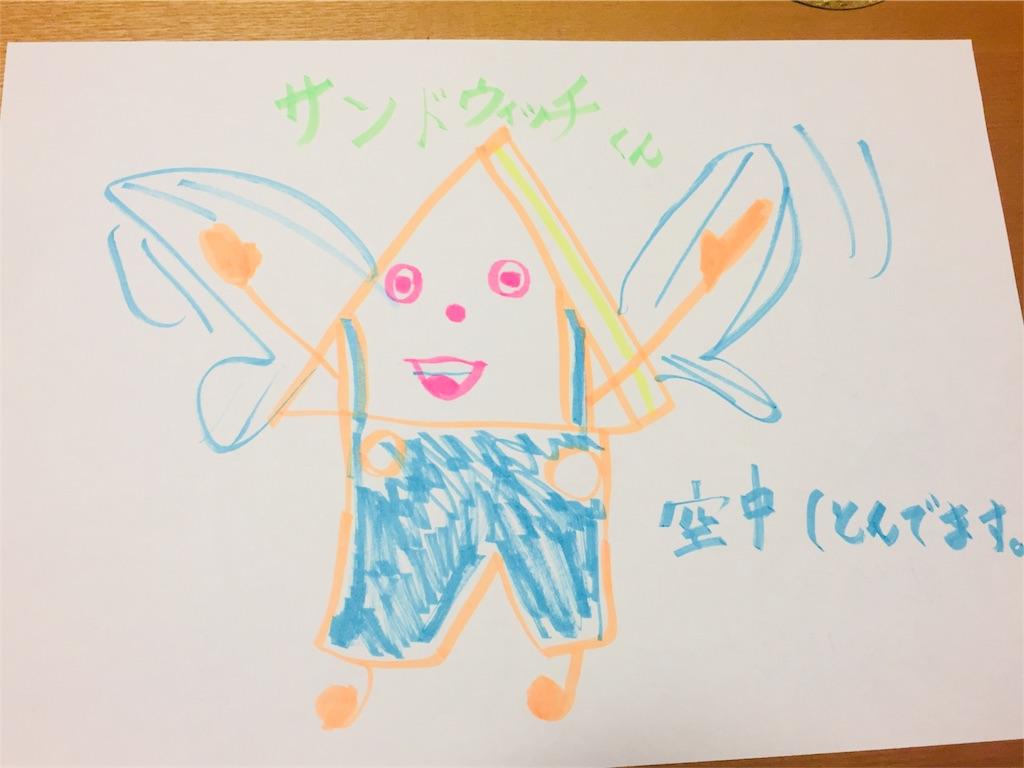 f:id:life-art-tsubasa:20171101125934j:plain