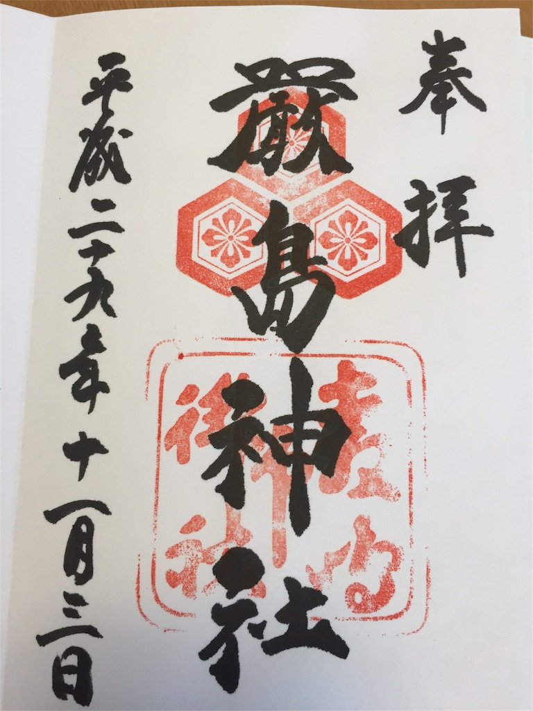 f:id:life-art-tsubasa:20171104100024j:image