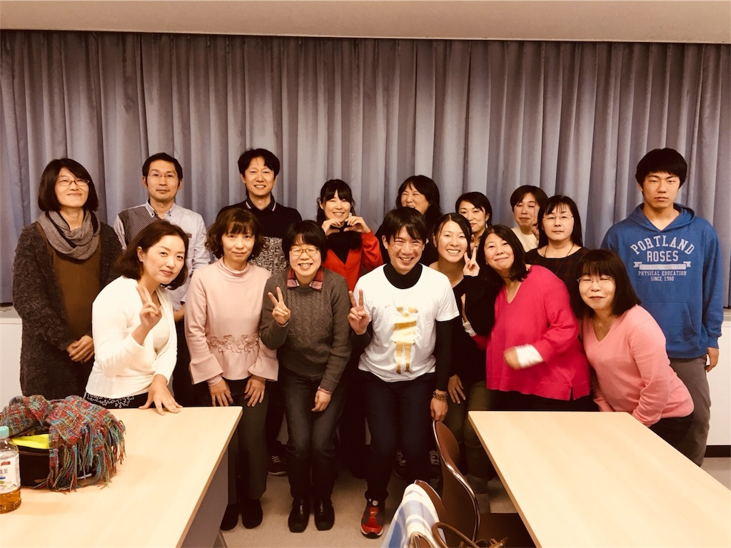 f:id:life-art-tsubasa:20171127005240j:plain