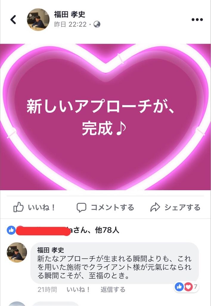 f:id:life-art-tsubasa:20171201084958j:image
