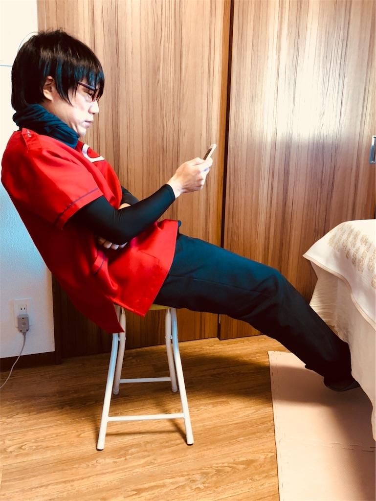 f:id:life-art-tsubasa:20171213162930j:plain