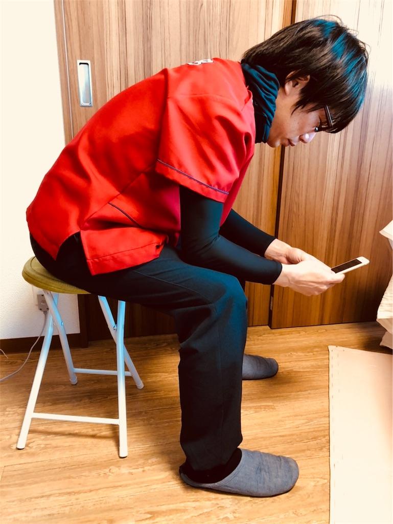 f:id:life-art-tsubasa:20171213162936j:plain