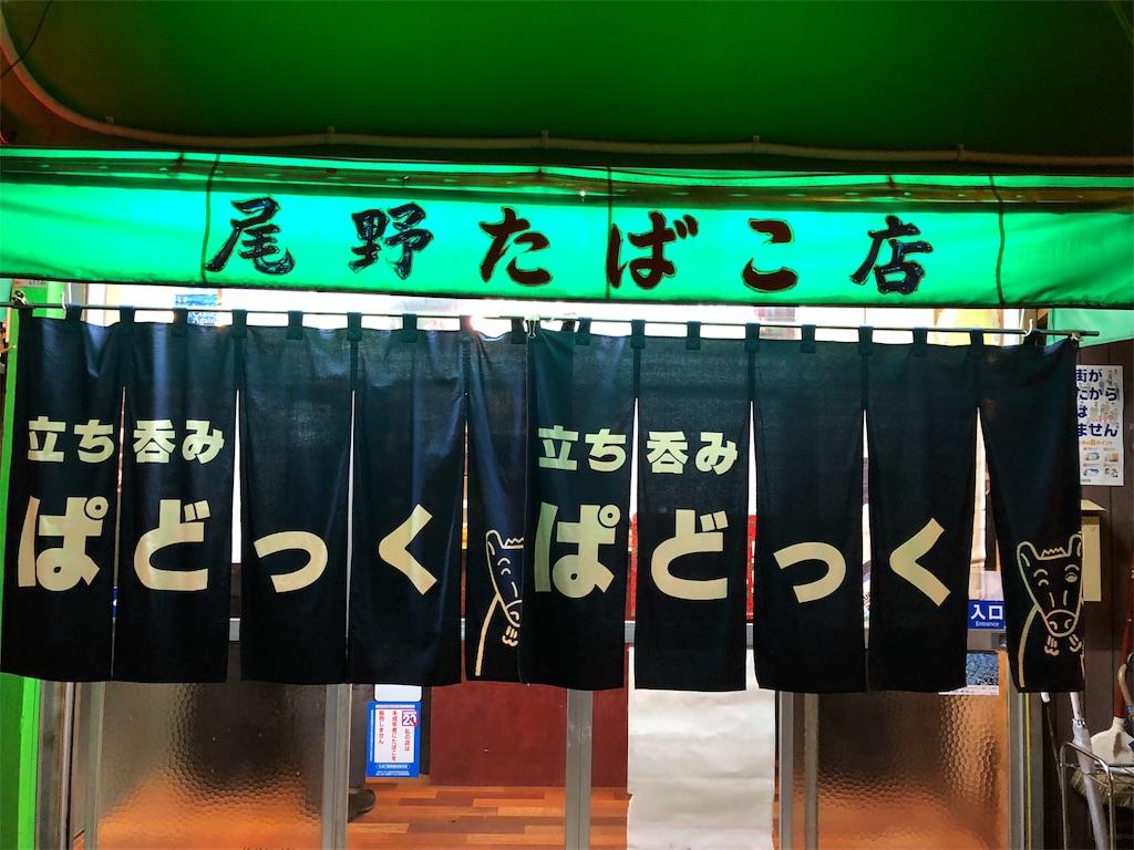 f:id:life-art-tsubasa:20171214081802j:image