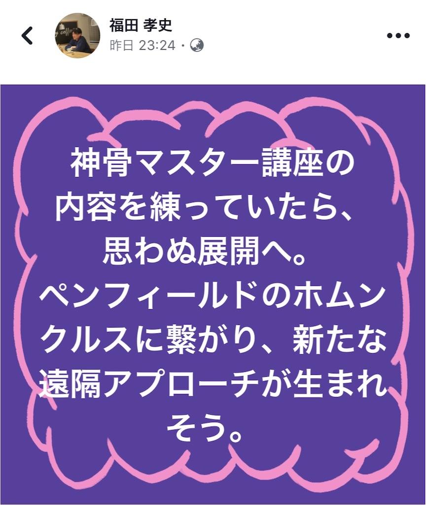 f:id:life-art-tsubasa:20171228091248j:image