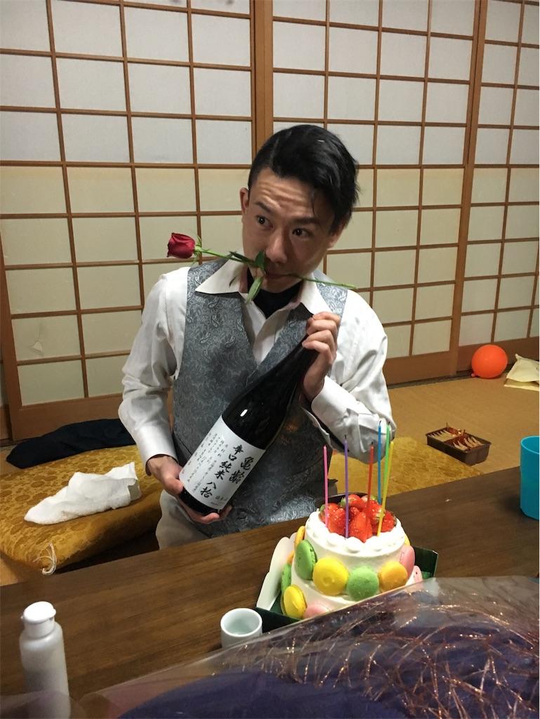 f:id:life-art-tsubasa:20180218112132j:image