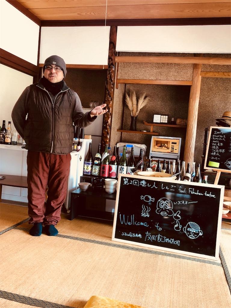 f:id:life-art-tsubasa:20180219090203j:image