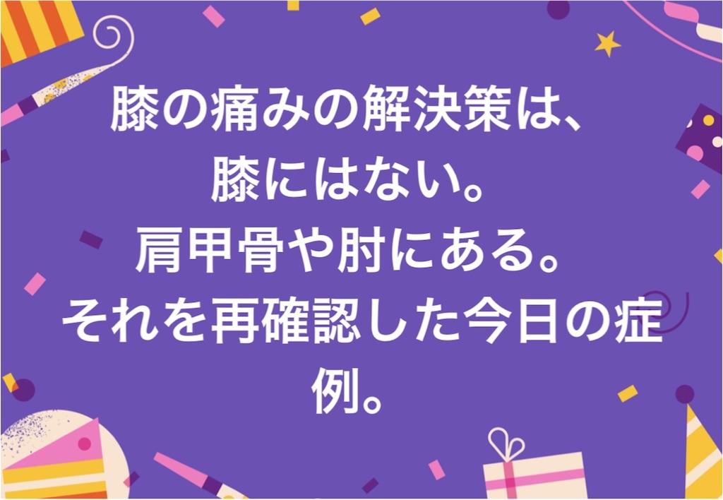 f:id:life-art-tsubasa:20180315234452j:image
