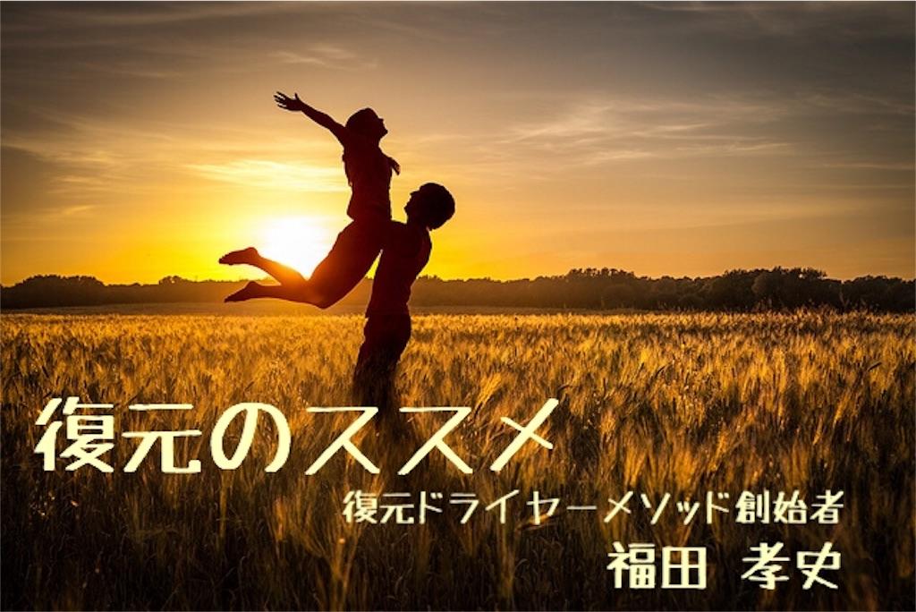 f:id:life-art-tsubasa:20180401012702j:image