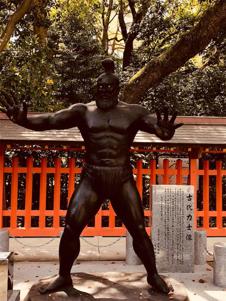 f:id:life-art-tsubasa:20180404125047j:image