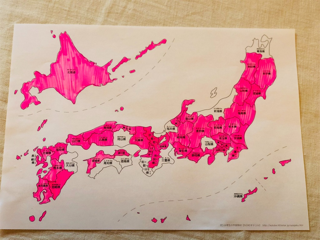 f:id:life-art-tsubasa:20180406113455j:image