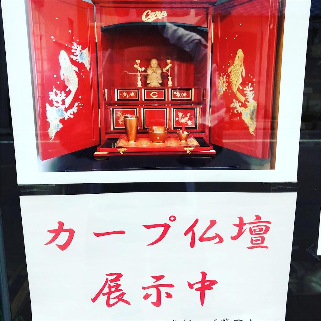 f:id:life-art-tsubasa:20180513195407j:image