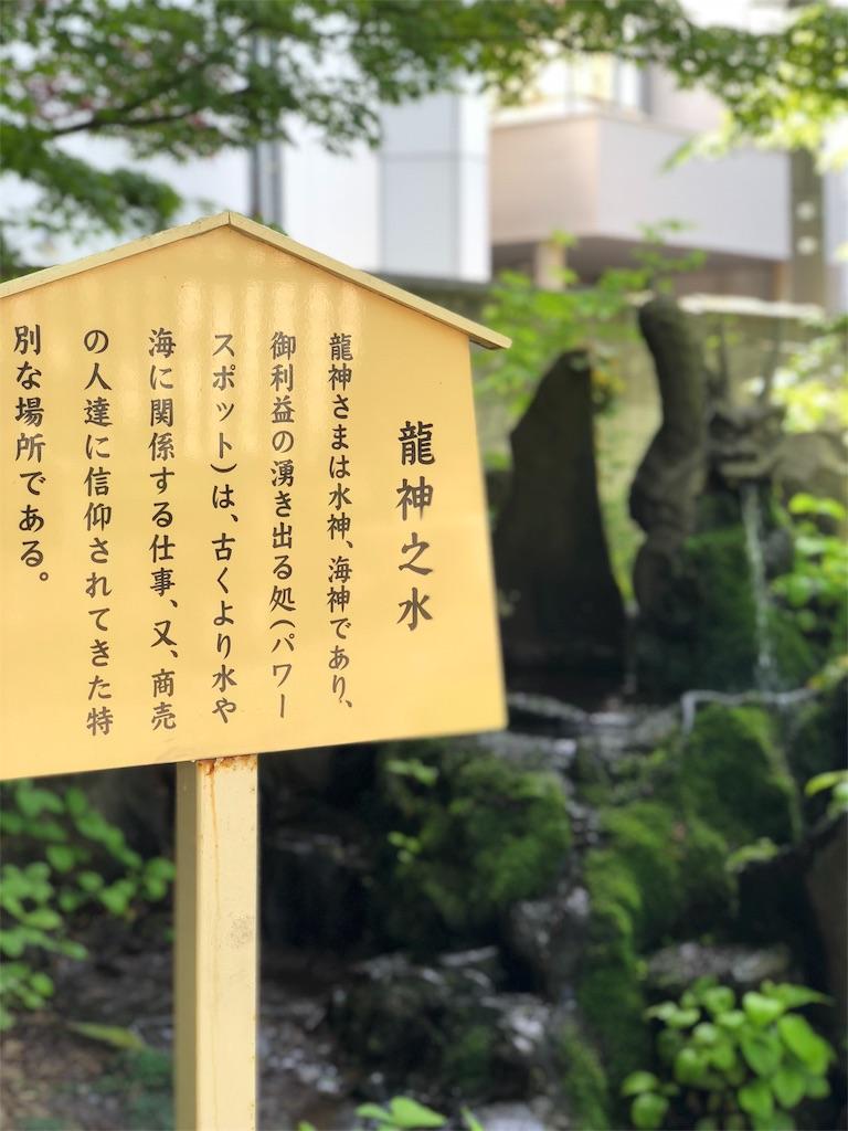 f:id:life-art-tsubasa:20180528064238j:image