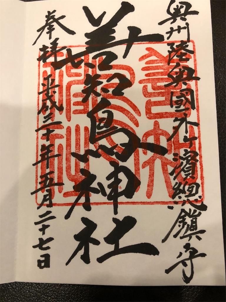 f:id:life-art-tsubasa:20180528083916j:image