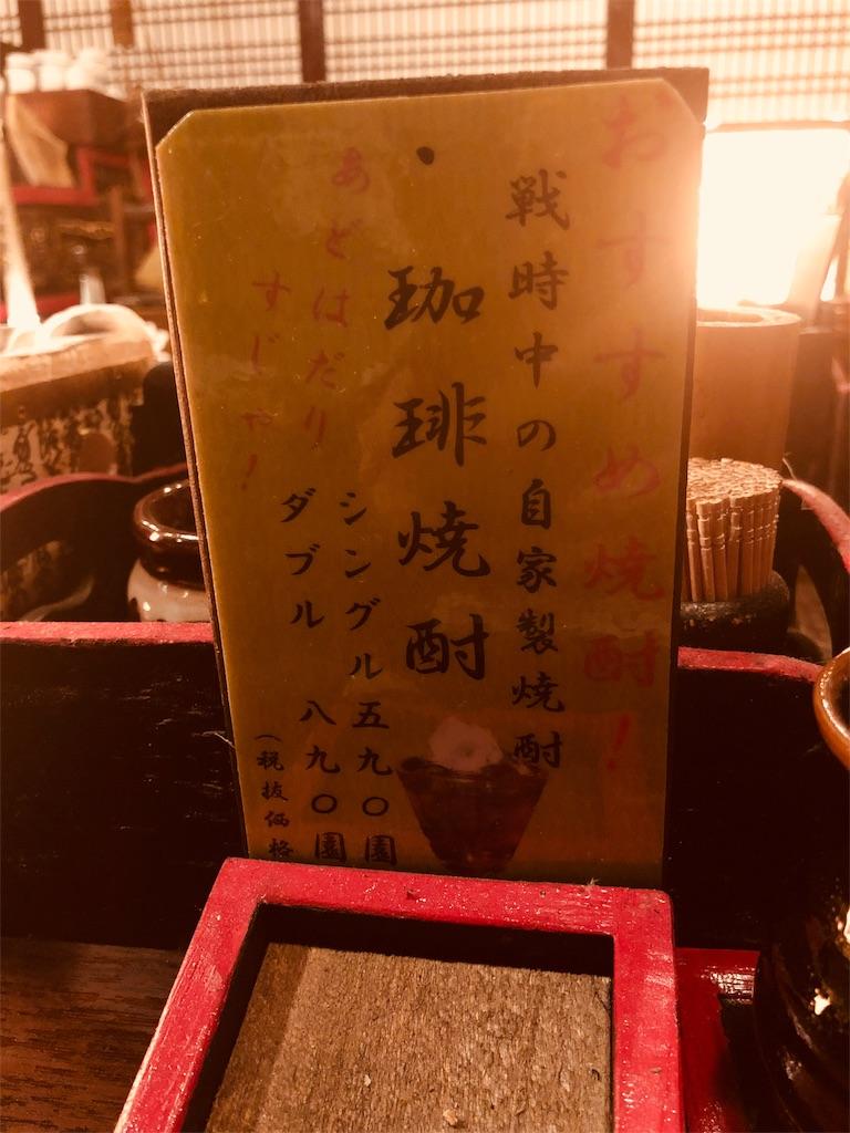 f:id:life-art-tsubasa:20180530103841j:image