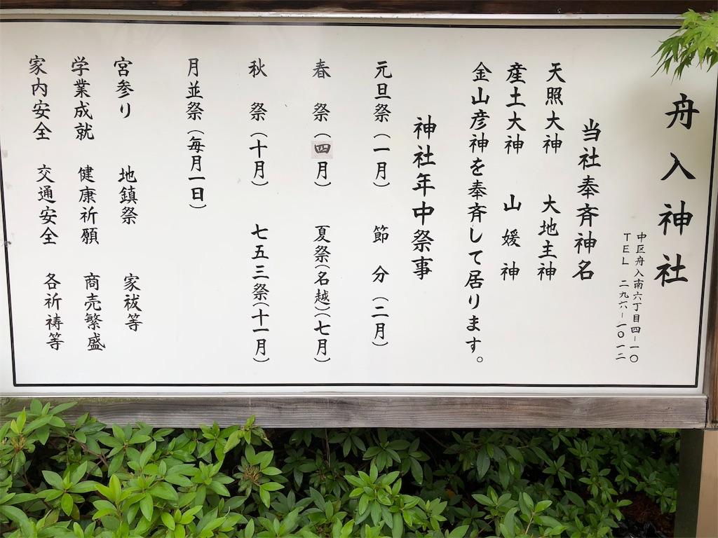 f:id:life-art-tsubasa:20180607110825j:image