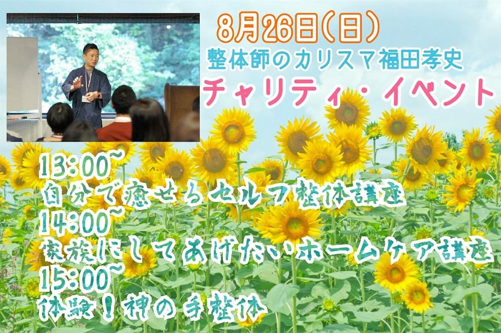 f:id:life-art-tsubasa:20180805162240j:plain