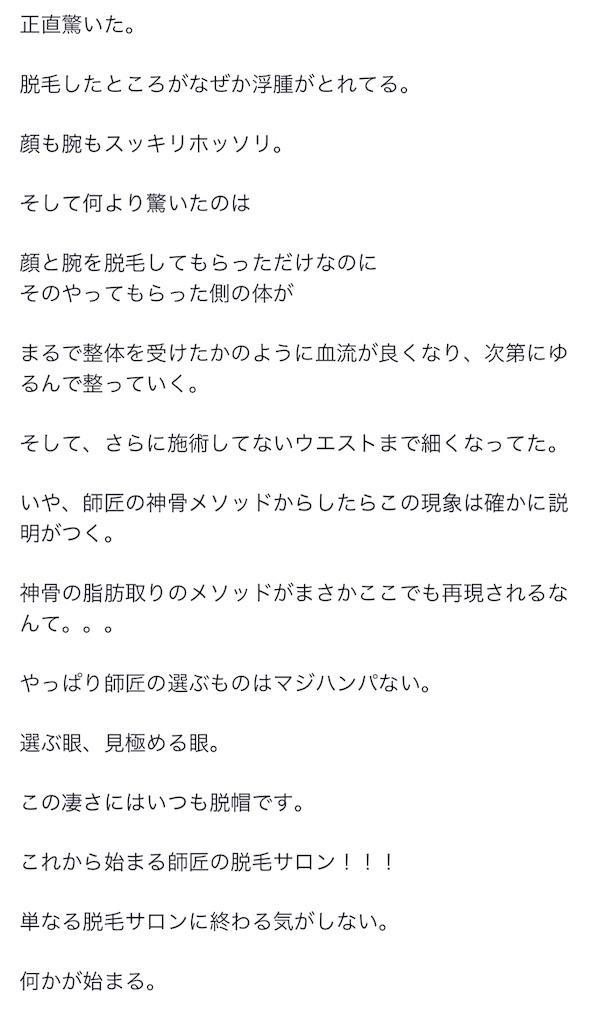 f:id:life-art-tsubasa:20180815135405j:plain
