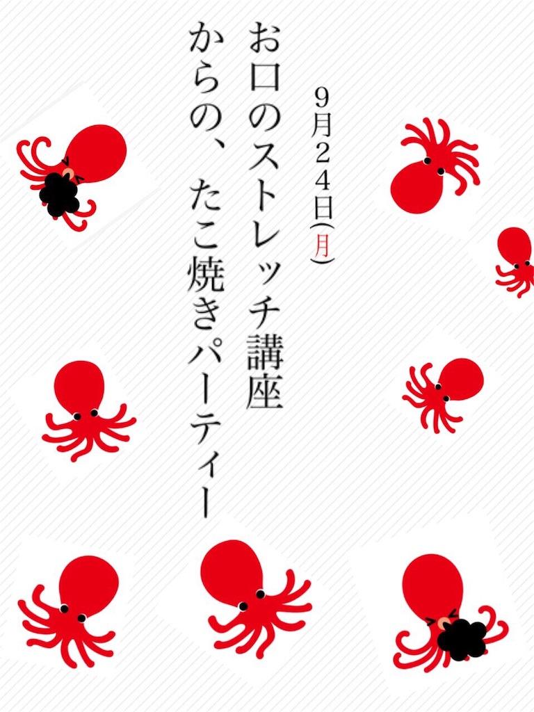 f:id:life-art-tsubasa:20180910072554j:image