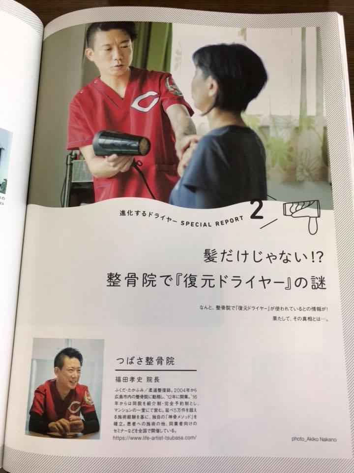 f:id:life-art-tsubasa:20180917085124j:plain