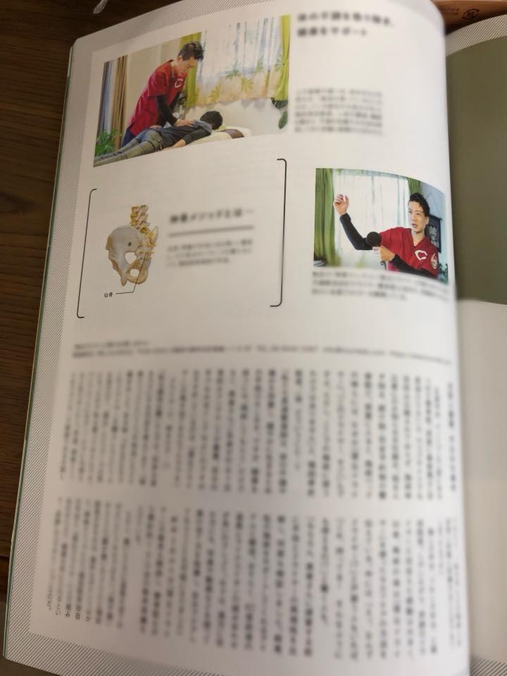 f:id:life-art-tsubasa:20180917085140j:plain