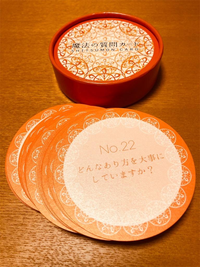f:id:life-art-tsubasa:20180919095621j:image