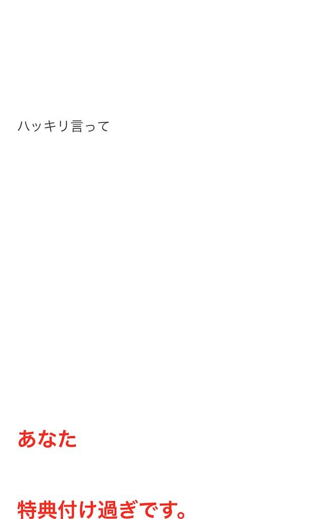 f:id:life-art-tsubasa:20180921143211j:image