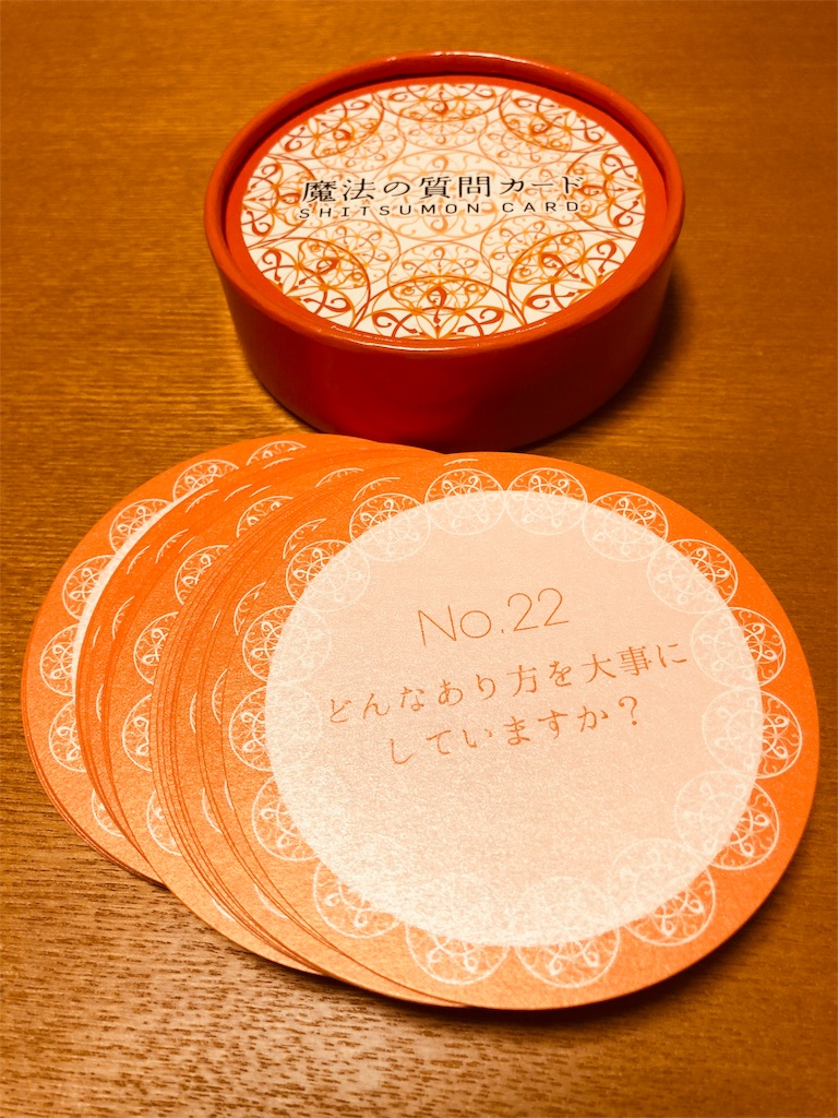 f:id:life-art-tsubasa:20180921165931j:image