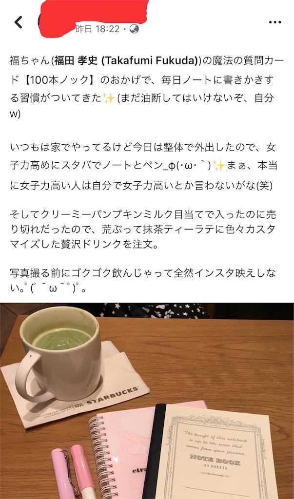 f:id:life-art-tsubasa:20181003003453j:plain