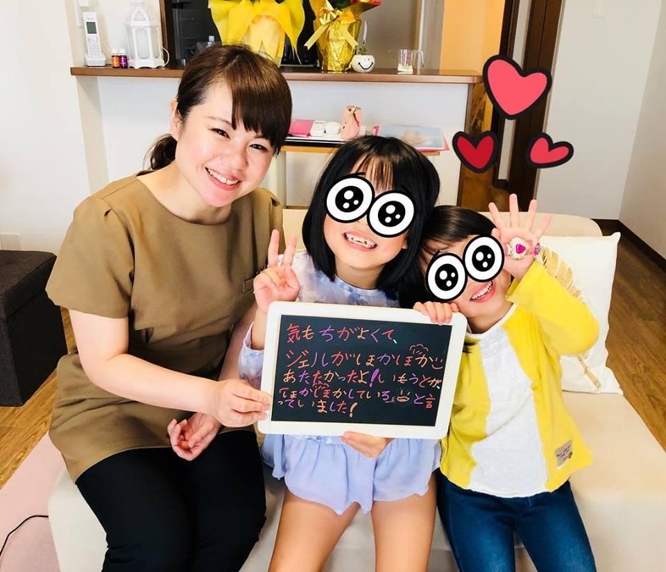 f:id:life-art-tsubasa:20181015220302j:plain