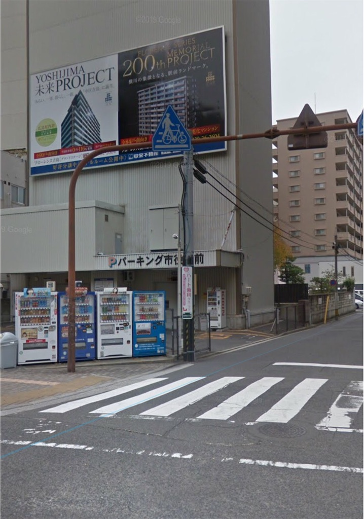 f:id:life-art-tsubasa:20190324182130j:image