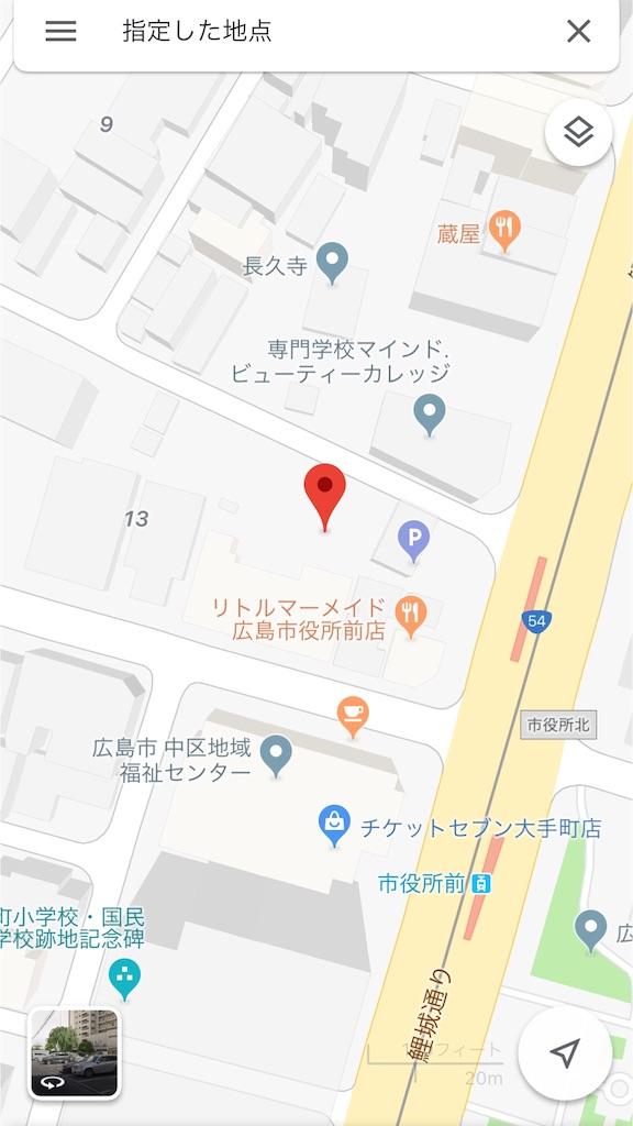 f:id:life-art-tsubasa:20190324182152j:image